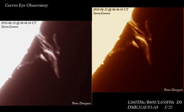 Solar Prominence